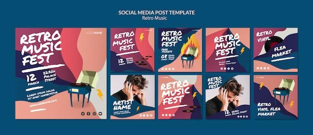 복고풍 음악 소셜 미디어 게시물