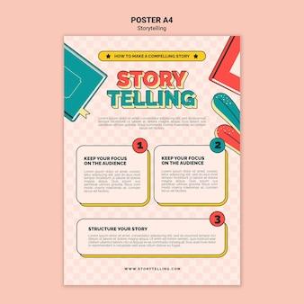 Шаблон для печати ретро-рассказов