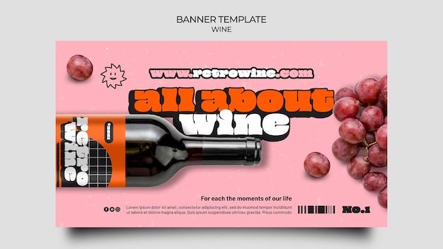 레트로 스타일 와인 배너 서식 파일