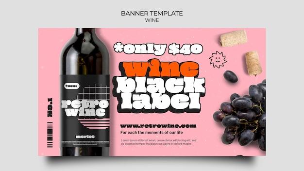 Modello di banner orizzontale per vino in stile retrò