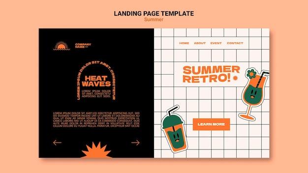 레트로 여름 방문 페이지 템플릿