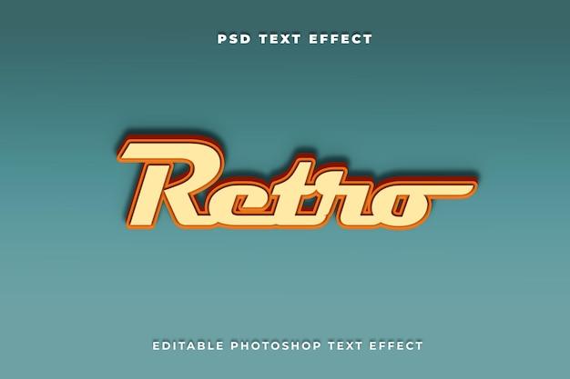 Ретро текстовый эффект шаблон
