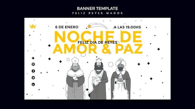 Шаблон рекламного баннера reyes magos