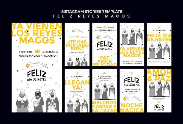 Шаблон историй instagram reyes magos