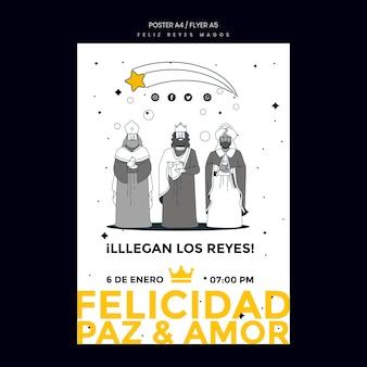Reyes magos шаблон плаката