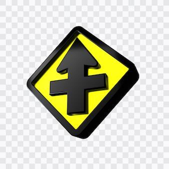 少佐の腕に配置された4つの優先交差点を記念する道路標識