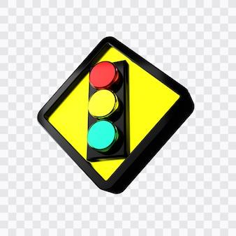 前方の信号の道路標識