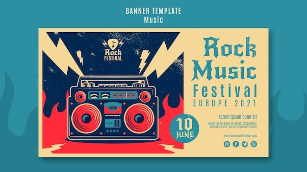 ロックミュージックフェスティバルのバナーテンプレート
