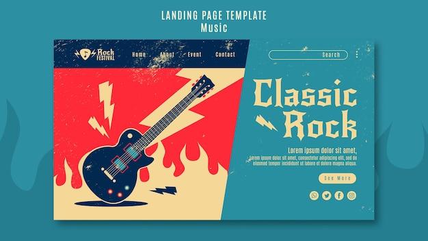 록 음악 축제 방문 페이지 템플릿