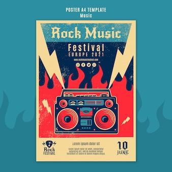 ロックミュージックフェスティバルのプリントテンプレート