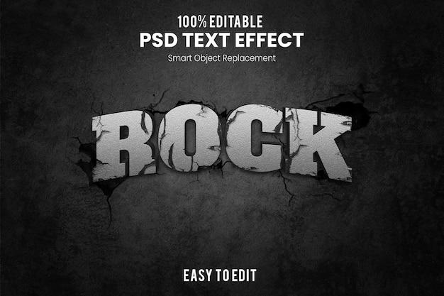 Эффект рок-текста