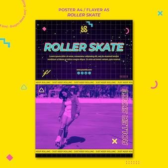 ローラースケートのコンセプトポスターテンプレート