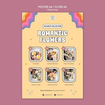 Romantic flowers flyer template