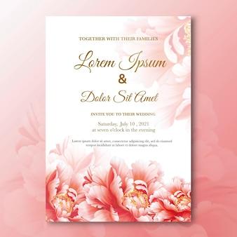 赤い花とロマンチックな結婚式の招待状のテンプレート