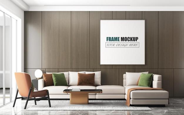壁フレームモックアップの部屋の装飾木製の壁
