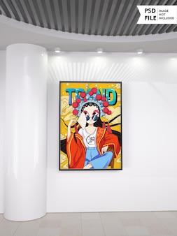 部屋の壁のポスターのモックアップ