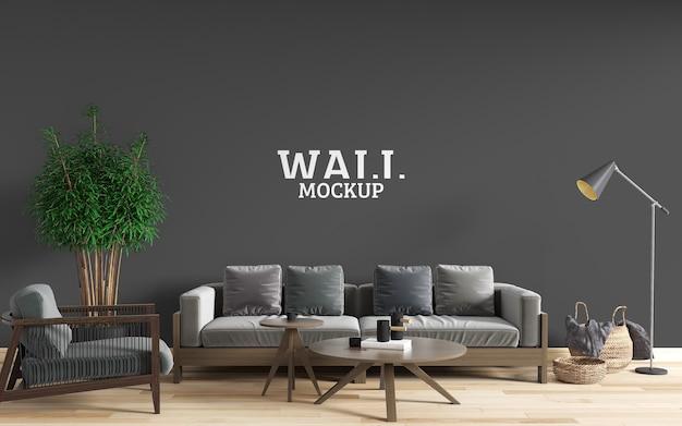 Комната с деревянной мебелью макет стены