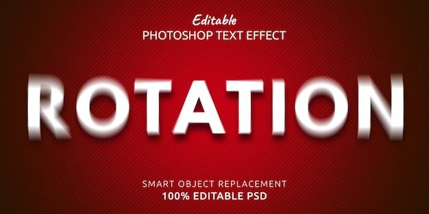 Эффект стиля текста, редактируемого поворотом
