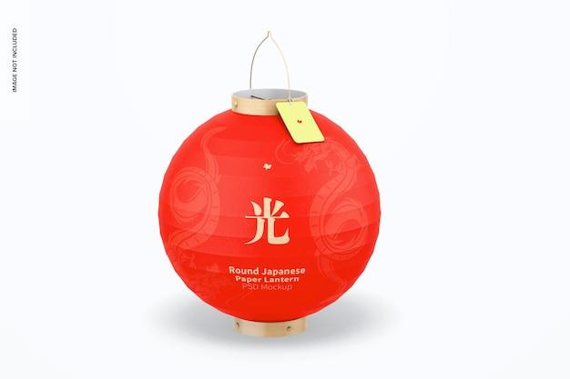 Mockup di lanterna di carta giapponese rotonda