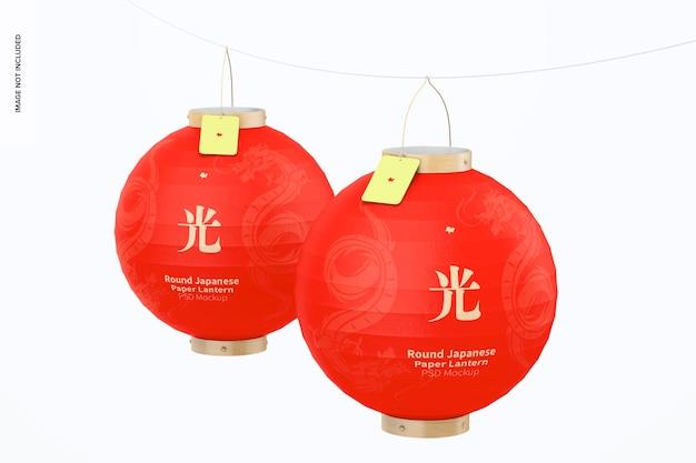 Mockup di lanterne di carta giapponesi rotonde, appese
