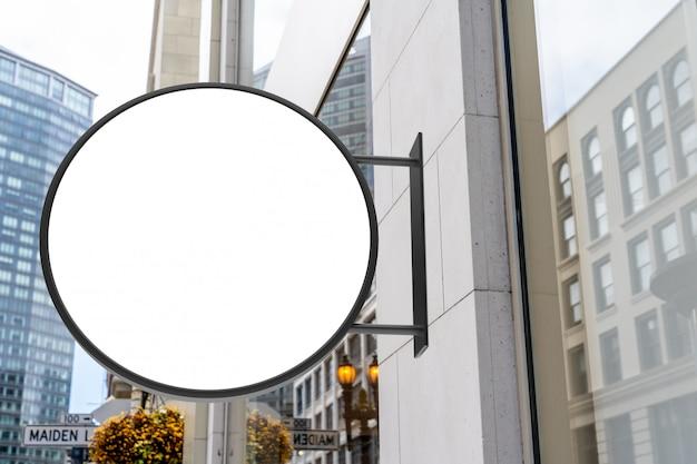 Round modern white business street logo sign mockup