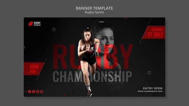 Modello di banner per sport rugby