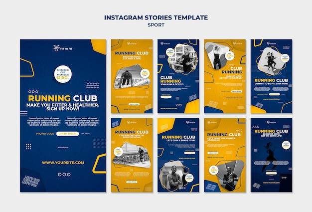 Истории из социальных сетей о беговых клубах Premium Psd