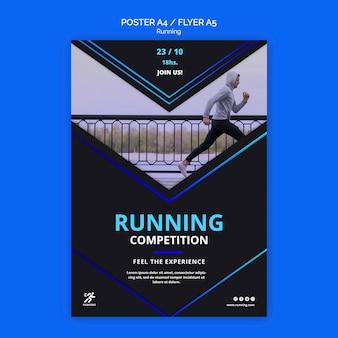 Шаблон флаера для соревнований по бегу