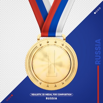Russia gold medal for composition