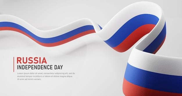 День независимости россии размахивая лентой флаг баннер шаблон