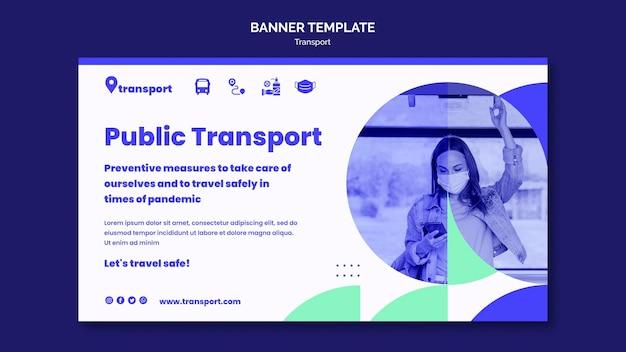 安全な公共交通機関のバナーテンプレート