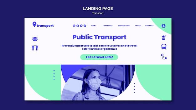 安全な公共交通機関のランディングページ