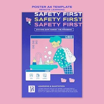 안전한 원격 학습 포스터 템플릿