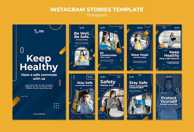 安全运输Instagram故事模板