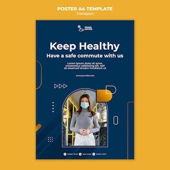 안전한 교통 포스터 템플릿