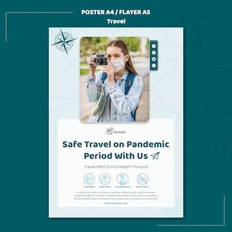 安全な旅行ポスターテンプレート