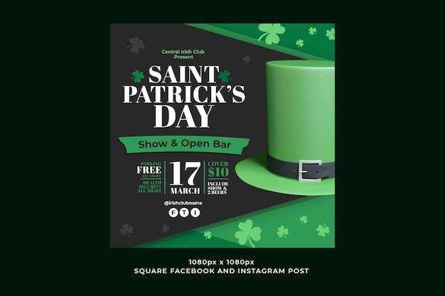 성 패트릭의 날 facebook 및 instagram square 게시물 템플릿