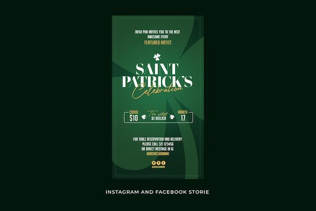 성 패트릭의 날 Facebook 및 Instagram Storie 템플릿 프리미엄 PSD 파일