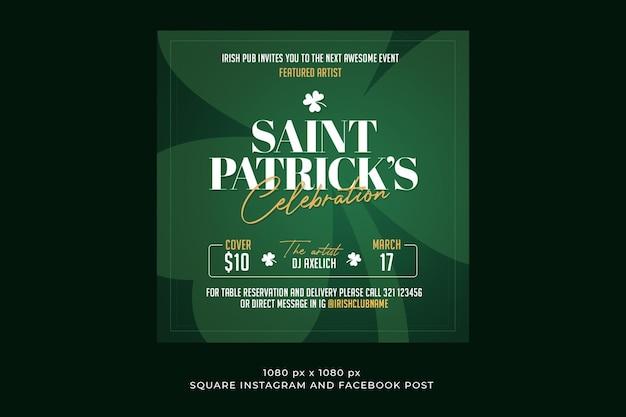 성 패트릭의 날 instagram 및 facebook 광장 게시물 템플릿