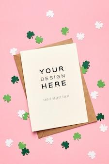 종이 클로버 잎 세인트 패트릭 데이 인사말 카드 모형