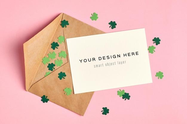 녹색에 종이 클로버 잎 세인트 patricks 일 초대 카드 모형