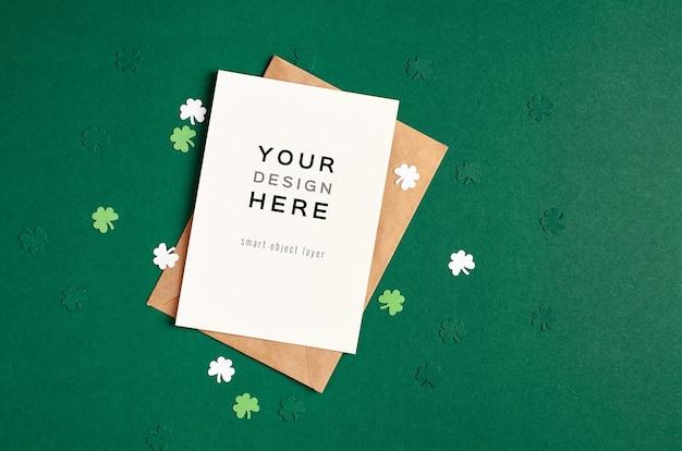 종이 클로버 잎 세인트 패트릭 데이 초대 카드 모형