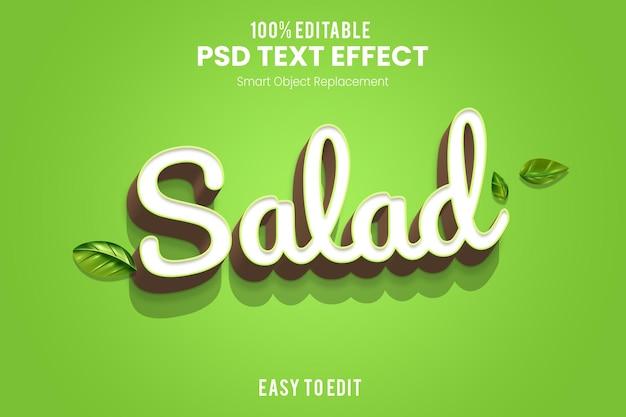 Текстовый эффект салата