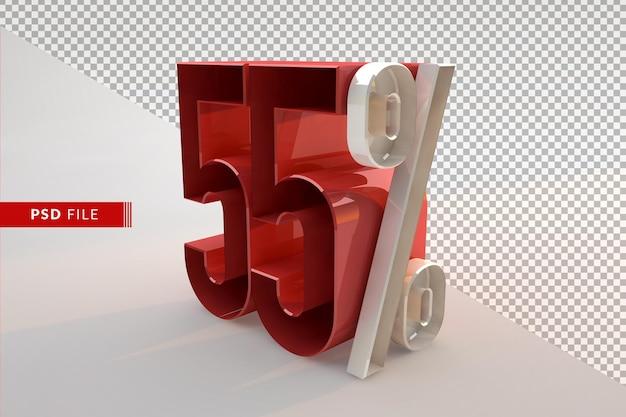 プロモーション用の3d分離コンセプトが55%オフ