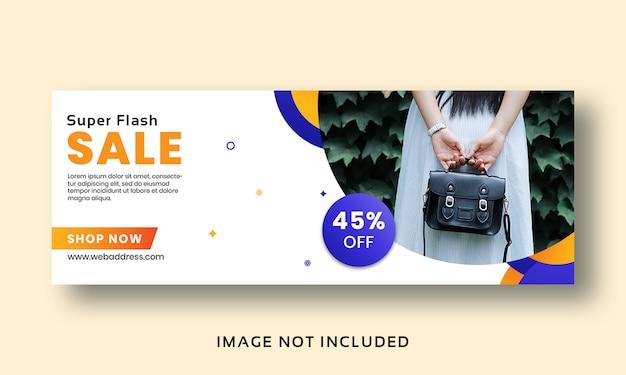 판매 배너 페이스 북 표지 템플릿