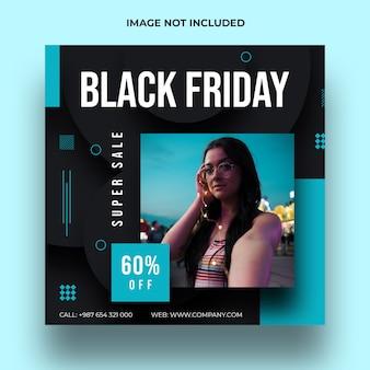 Распродажа черная пятница шаблон сообщения в социальных сетях