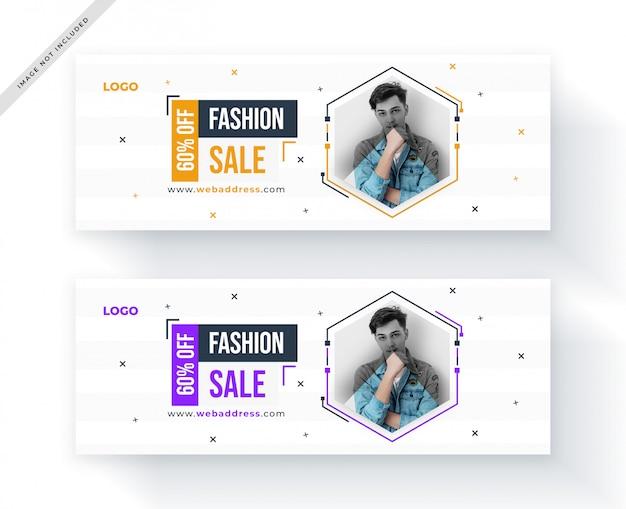 Продажа обложки на facebook или дизайн баннера