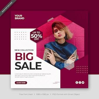 판매 제공 패션 페이스 북 커버 또는 웹 배너 템플릿