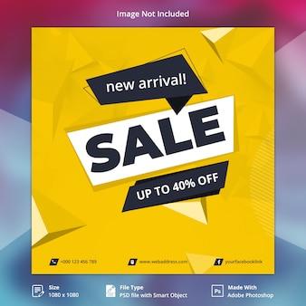 Sale offer social media banner