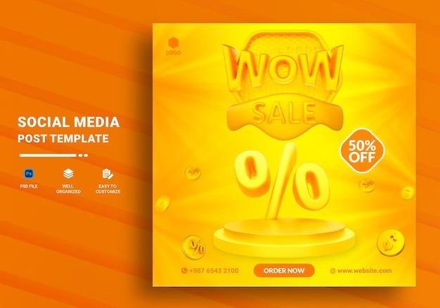 판매 온라인 쇼핑 프로모션 소셜 미디어 게시물 템플릿
